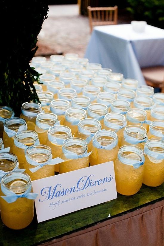 iced-tea-wedding